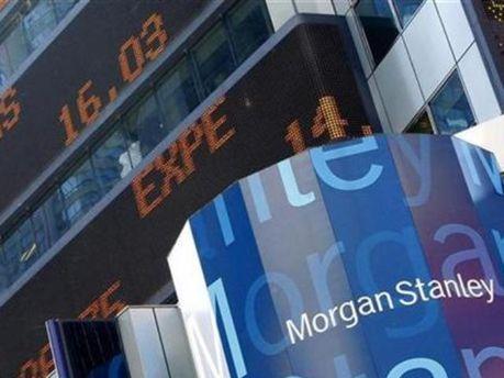 Morgan Stanley подав звіт