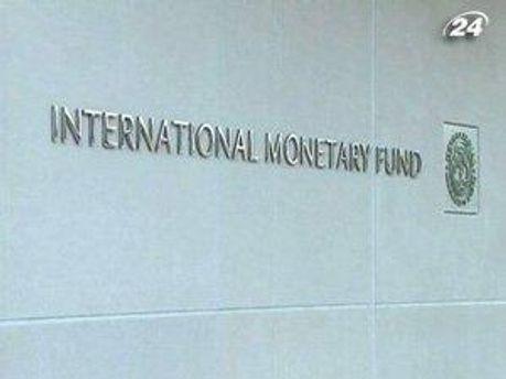 МВФ буде 25 жовтня