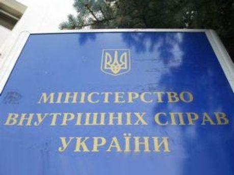 Міністерство внутрішніх справ знайшло крайнього