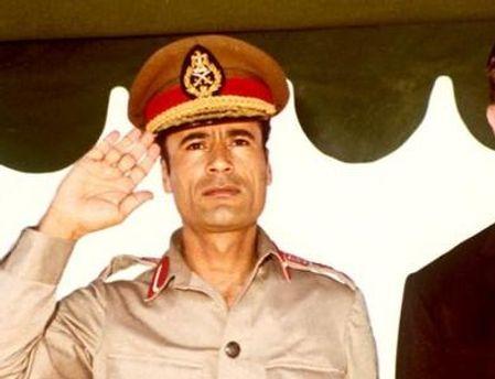 Муамар Каддафі у молоді роки
