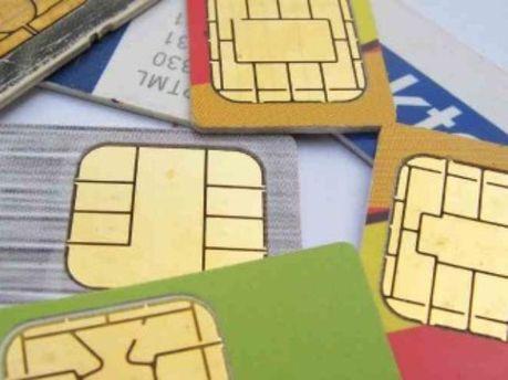 При купівлі SIM-карти потрібен буде паспорт