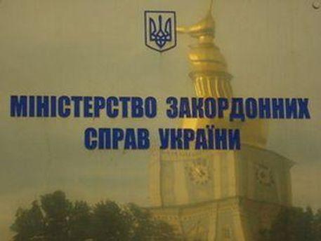 МИД надеется на продолжение традиционно дружеских отношений между Украиной и Ливией