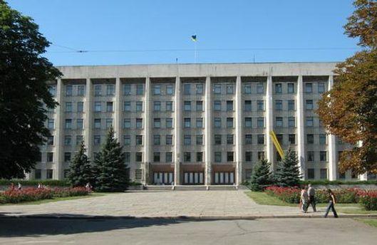 Полтавская областная государственная администрация