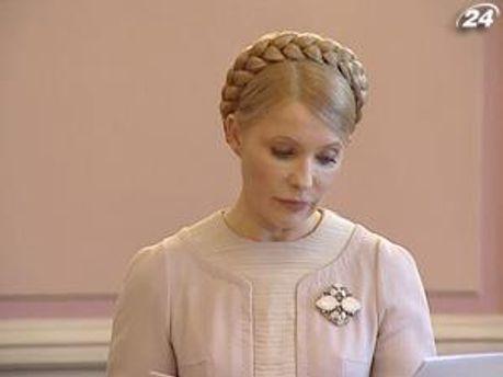 Компания UTICo требует у Юлии Тимошенко возвращения 18,3 миллиона долларов