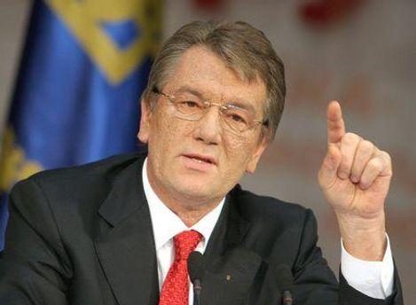 Ющенко считает, что украинцы пацифисты