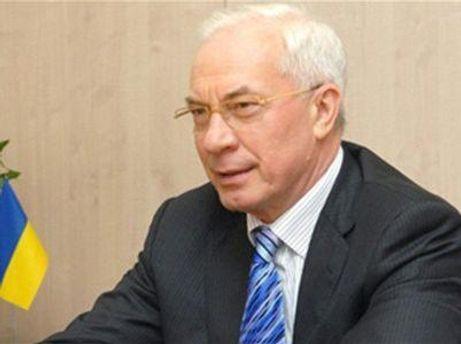 Николай Азаров заявляет, что Украина готова гарантировать надежность транзита газа
