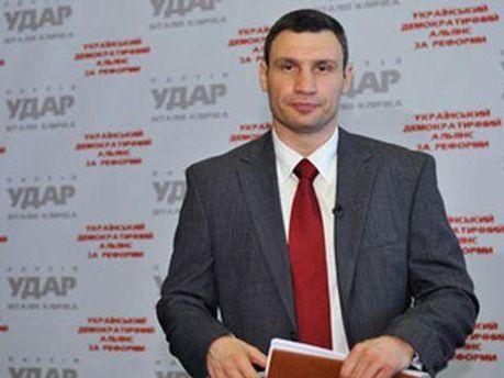 Віталій Кличко вважає бойкотування виборів