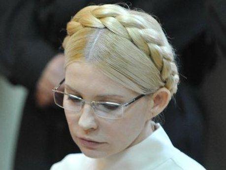 Из-за боли в спине Тимошенко тяжело ходить
