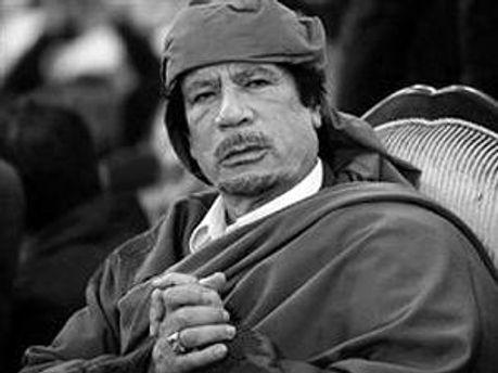 В Ливии назвали причину смерти Каддафи