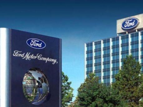 Главный офис Ford