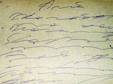 Такой почерк трудно разобрать