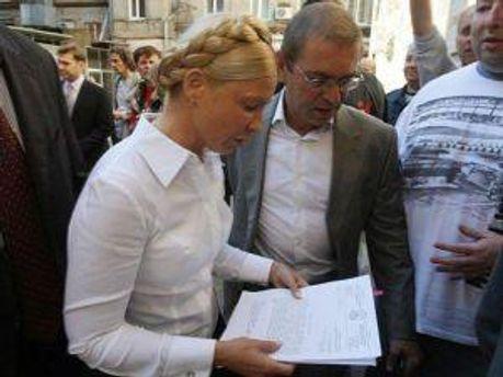 Юлия Тимошенко и Сергей Пашинский