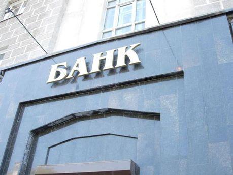 Банки имеют 5,5 миллиарда гривен убытков