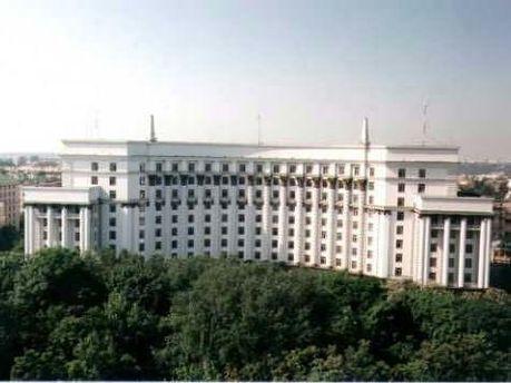 Кабинет министров хочет урегулировать реестр недвижимости