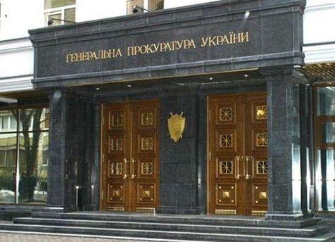 У Генеральній прокуратурі вважають заяви соратників Тимошенко спотворенням інформації