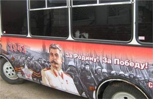 Автобусы с портретом Сталина начнут курсировать с 7 ноября
