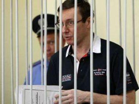 Юрий Луценко уже выпил все, что ему прописали врачи