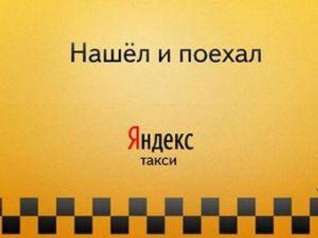Изображение со страницы программы в Android