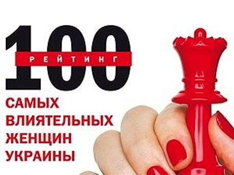 Фрагмент обложки журнала