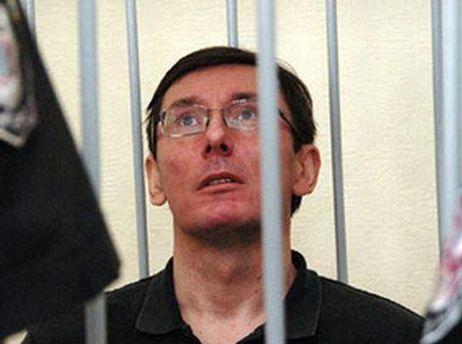 Луценку стало погано на судовому засіданні