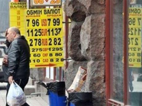 Продаж валюти - без паспорта, а купівля - з документом