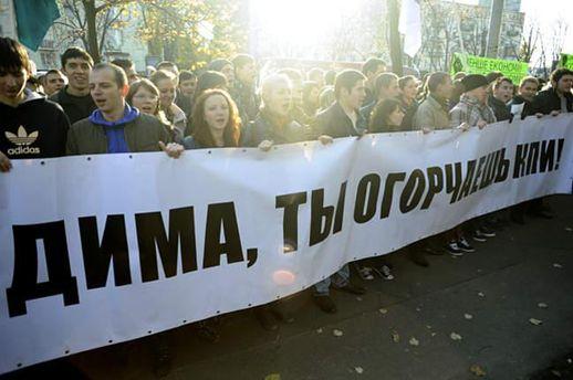 Защищать своего ректора пришли около 5 тысяч студентов