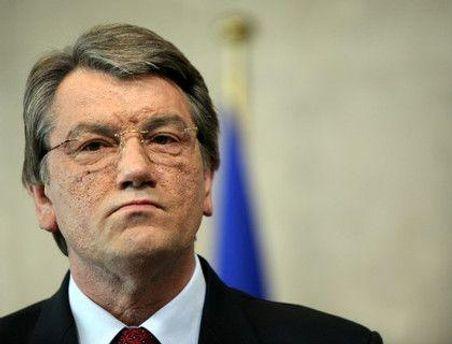 Пркуратура заявляет, что в деле недостаточно доказательств об отравлении Ющенко