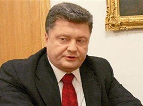 Петр Поршенко считает, что власти нужно поучиться работать на стратегическую цель