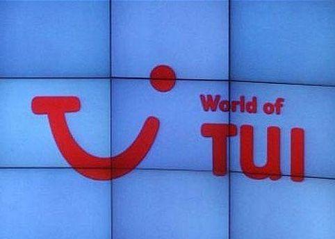 УЄФА зробила компанію TUI оператором з розміщення гостей та учасників