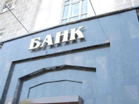 Дніпропетровські банки серед найпотужніших