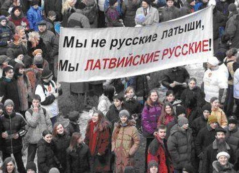 44% латвийцев - русскоязычные