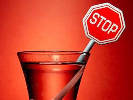 Запретив алкоголь, хотят оздоровить молодежь