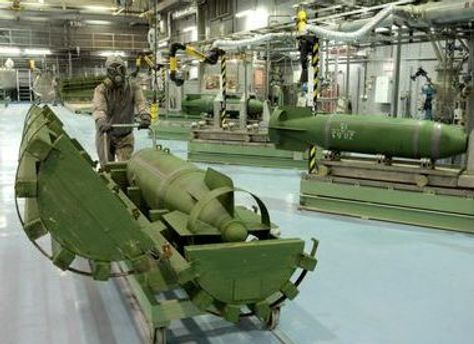 Склад хімічної зброї у Лівії