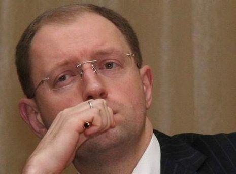 Яценюк вважає заяву Президента небезпечною