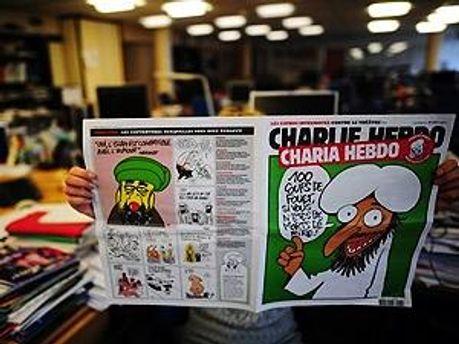 Обкладинка номеру журналу, редактором якого назвали пророка
