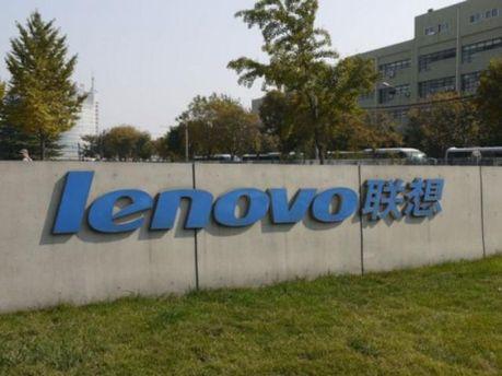 Lenovo отчиталась о прибыли