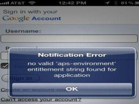 Раніше Google не випускав поштових додатків