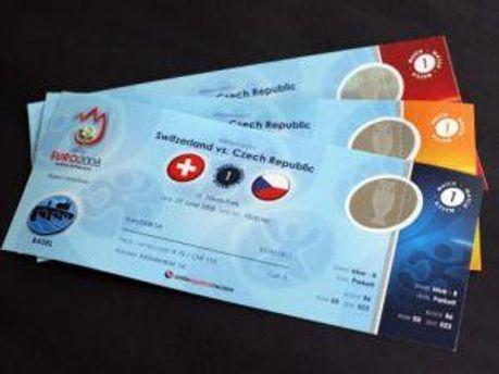 Во Львове закупят по 200 билетов на каждые из трех матчей