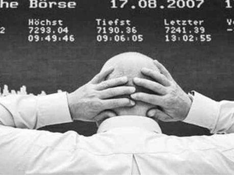 Украинские биржи завершили торги