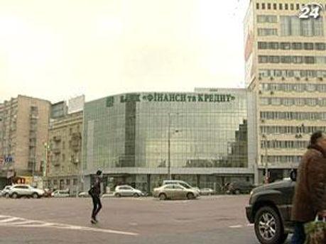 Близько 30 банків мають регулятивний капітал менше 120 млн. грн.