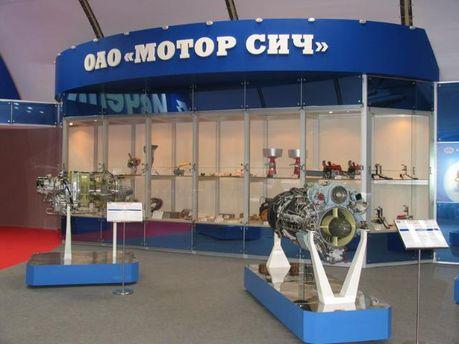 """""""Мотор Січ"""" хоче купити білоруське підприємство"""