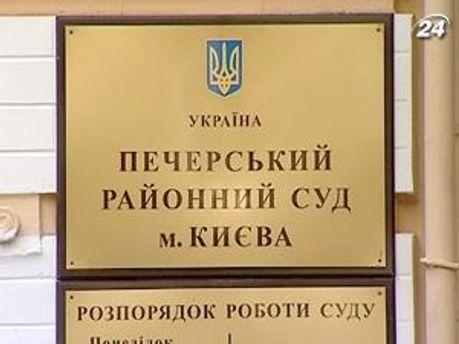 Печерський суд не виявив провини у діях