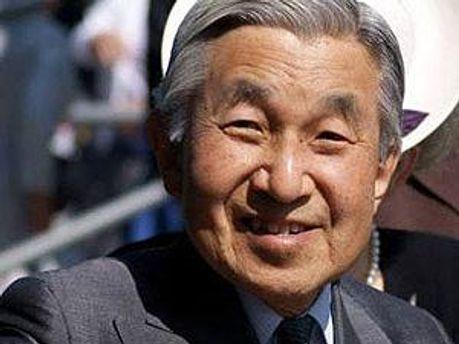 Імператор Японії Акіхіто