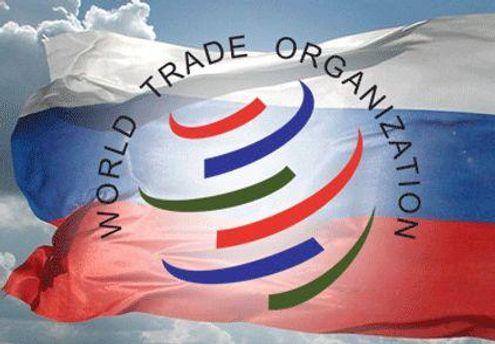 Украина еще окончательно не согласилась на вступление России в ВТО