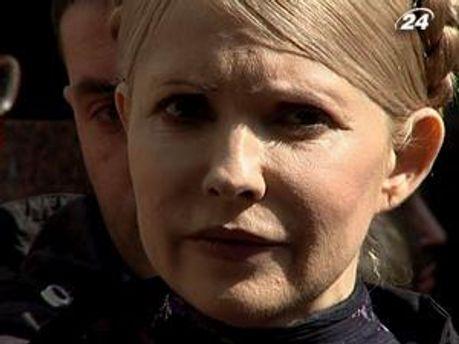 Сейчас Тимошенко находится под наблюдением медицинского персонала СИЗО