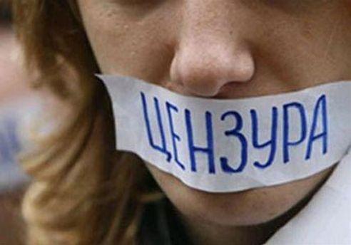 Журналисты видят в законопроекте скрытую цензуру