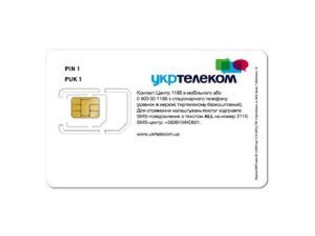 Універсальна SIM/microSIM-картка