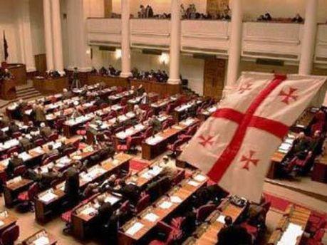 Парламент Грузии