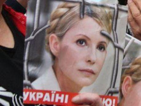 Тимошенко сидит уже 100 дней под арестом
