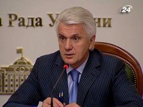 Литвин законопроекту ще не бачив